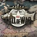 שיחת המלחמה